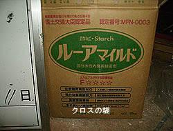 yuryo18