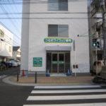 事務所・店舗