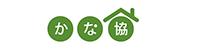 一般社団法人神奈川県木造住宅協会